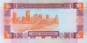 10 Patacas (Banco Nacional Ultramarino; cyan) – revers
