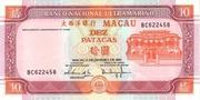 10 Patacas (Banco Nacional Ultramarino; magenta) – avers