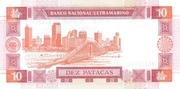 10 Patacas (Banco Nacional Ultramarino; magenta) – revers