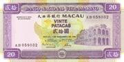 20 Patacas (Banco Nacional Ultramarino) – avers