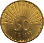 50 deni – revers