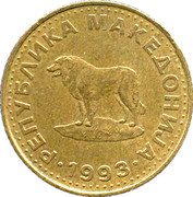 1 denar -  avers