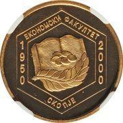 2 Denari (Faculté d'économie de l'Université de Skopje) – revers