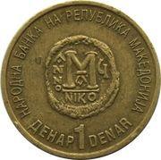 1 Denar (2000 ans du christianisme) -  revers