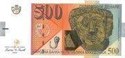 500 Denari -  avers
