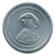 50 centimes - Sté des mines d'or de l'Andavakoëra – avers