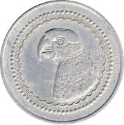 1 franc - Sté des mines d'or de l'Andavakoëra – avers
