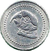 25 centimes - Sté des mines d'or de l'Andavakoëra – avers