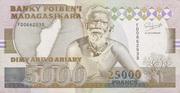 5000 Ariary / 25000 Francs (1992) – avers