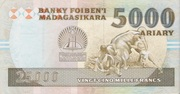 5000 Ariary / 25000 Francs (1992) – revers