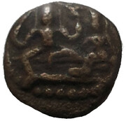 Sri Vira Coin - Muthu Virappa Nayaka (Madurai Nayaks - 1609-1623 AD) – avers