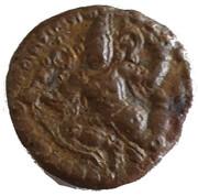 Samarakolakalan Coin (Banas of Madurai) – avers