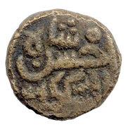 1 Paisa - Jalal-ud-din Ahsan Shah – avers