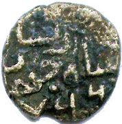½ Paisa - Ala-ud-din Shah II (1368-1377) – avers