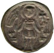 1 brakteat Burkhardt de Woldenberg (1232-1235) – revers