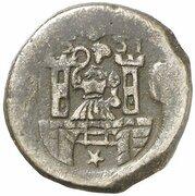 1 Pfennig (Siege issue) – avers