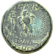 Bronze Æ21 (Blaundos) – revers