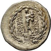 Tetradrachm - Pausanias son of Pausanios -  revers