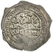 1 Dirham - 'Abd al-Nabi b. 'Ali (Mahdid of Zabid) – avers