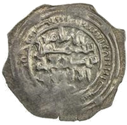 1 Dirham - 'Abd al-Nabi b. 'Ali (Mahdid of Zabid) – revers