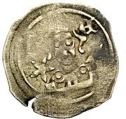 1 Pfennig - Konrad II. von Weinsberg – avers