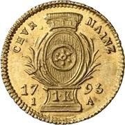 1 kreuzer Friedrich Karl Joseph (Frappe essai en or) – revers