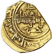 Fractional Dinar - Mujahid (Salve of Denia - Mujahid dynasty - 1018-1075) – avers