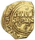 Fractional Dinar - Mujahid (Salve of Denia - Mujahid dynasty - 1018-1075) – revers