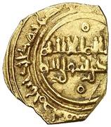 Fractional Dinar - Mujahid - 1018-1041 AD (Salve of Denia - Mujahid dynasty - 1018-1075) – revers