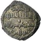 Dirham - Nasir al-dawla Mubashir (Aglabid dynasty - 1076-1126) – avers