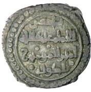 Dirham - Nasir al-dawla Mubashir - 1093-1114 AD (Aglabid dynasty - 1076-1126) – revers