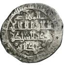 Dirham - 'Abd Allah al-Murtada (Aglabid dynasty - 1076-1126) – avers