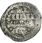 Dirham - 'Abd Allah al-Murtada - 1076-1093 AD (Aglabid dynasty - 1076-1126) – avers
