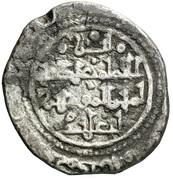 Dirham - 'Abd Allah al-Murtada (Aglabid dynasty - 1076-1126) – revers