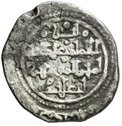 Dirham - 'Abd Allah al-Murtada - 1076-1093 AD (Aglabid dynasty - 1076-1126) – revers