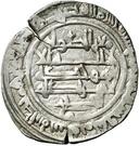 Dirham - Iqbal al-dawla 'Ali (Salve of Denia - Mujahid dynasty - 1018-1075) – avers
