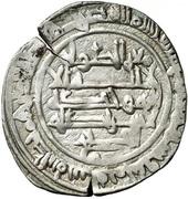 Dirham - Iqbal al-dawla 'Ali - 1041-1075 AD (Salve of Denia - Mujahid dynasty - 1018-1075) – avers