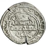 Dirham - Iqbal al-dawla 'Ali (Salve of Denia - Mujahid dynasty - 1018-1075) – revers
