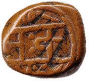 1 Paisa - Raja Bharat Shah - Makrai – revers