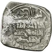 Dirham - Idris Il al-Ali – avers