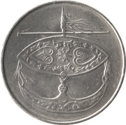 50 sen Agong -  revers