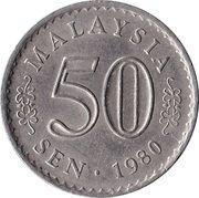 50 sen -  revers