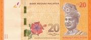 20 Ringgit - Replacement note -  avers