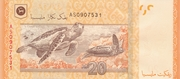 20 Ringgit - Replacement note -  revers