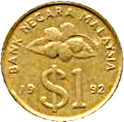 1 ringgit Agong IX (Dénomination type 1) -  revers