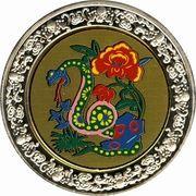 5 kwacha (Serpent) – revers