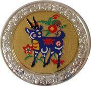 5 Kwacha (Goat) – revers