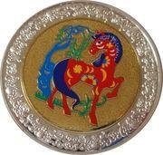 5 Kwacha (Horse) – revers