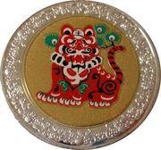5 Kwacha (Tiger) – revers