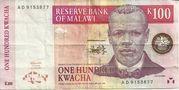 100 Kwacha 1997 – avers